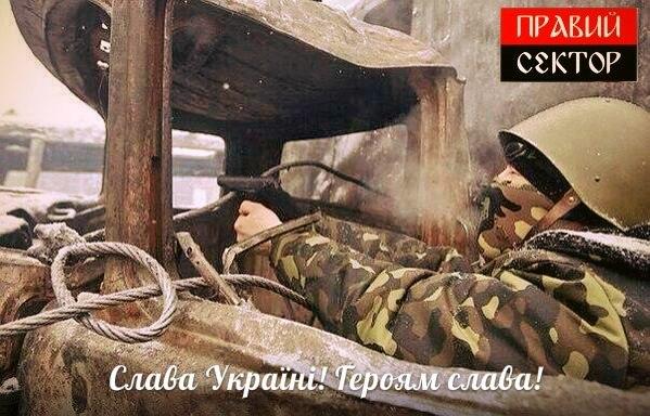 """""""Правый сектор"""" ушел с ул.Грушевского, но может """"быстро вернуться"""": Мы не покидаем Майдан и будем его защищать до последнего"""" - Цензор.НЕТ 8888"""