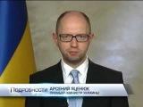 Арсений Яценюк: Бандитам недолго осталось терроризи...