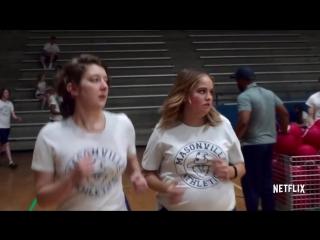 Ненасытная / Insatiable (сериал Netflix), русский трейлер