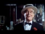 Раз, два, три! (Франция, 1961) Морис Шевалье, реж. Теренс Янг, дублированный фрагмент советской прокатной копии