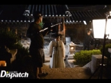 "170705 Starcast by Dispatch MBC ""Ruler : Master of The Mask"""