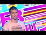 Comedy Баттл - Леха (1 тур, сезон 1, выпуск 12, эфир 05.07.2013)