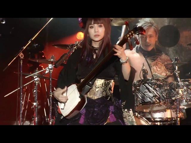 [和楽器バンド/Wagakki band live][1080p] 『焰/Homura』