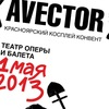 AVector 2013