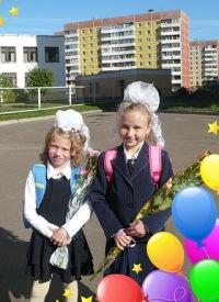 Анна Ибрагимова, 20 декабря 1998, Ярославль, id183600717
