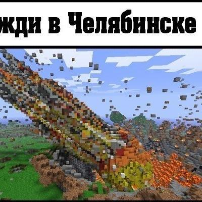 Михаил Гильманов, 17 августа , Сургут, id142911845