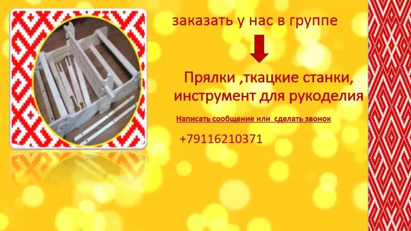 Прялки ткацкие станки инструмент для рукоделия 14