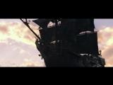 Черная жемчужина «ПКМ 5: мертвецы не рассказывают сказки»