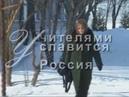 Презентация Цедеевой Е Д Приютненский р он Ульдючинская СНГ 2010