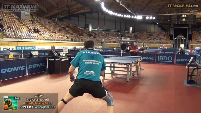 Денис Калачевский / Denis Kalachevskyi LuxOpen 2016 - игра с Elia Schmid (№247 в мировом рейтинге)