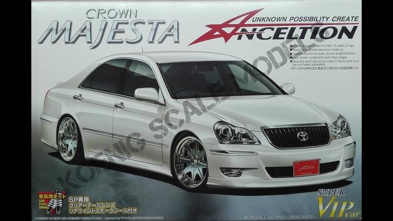 Обзор Anceltion Crown Majesta '06 Late Type Aoshima 1/24 (сборные модели)