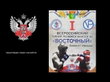 Всероссиский турнир по боксу класса