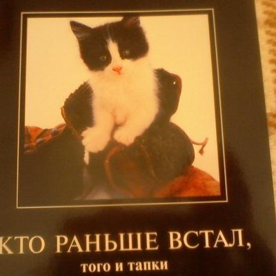 Арина Козлова, 22 января 1974, Санкт-Петербург, id156389785