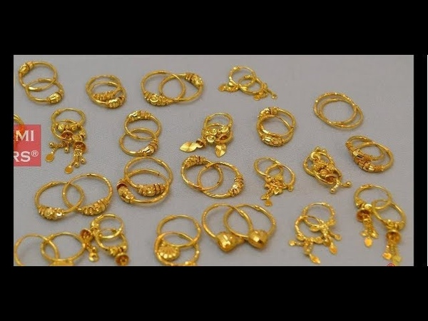 Latest Gold Hoop Earring Designs/Gold Bali Designs | S.C