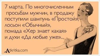 http://cs417518.vk.me/v417518079/3327/DeethacMdOk.jpg