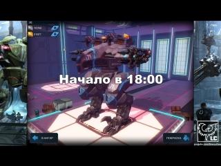 War Robots 3.8: Raven, Flux, Ballista