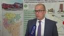На ликвидацию объектов накопленного вреда в ПФО выделено 3 миллиарда рублей