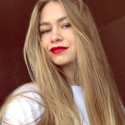 Анастасия Макагонова