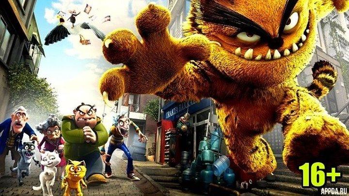 Плохой кот Шерафеттин HD фэнтези боевик комедия приключения Семейный фильм 2016