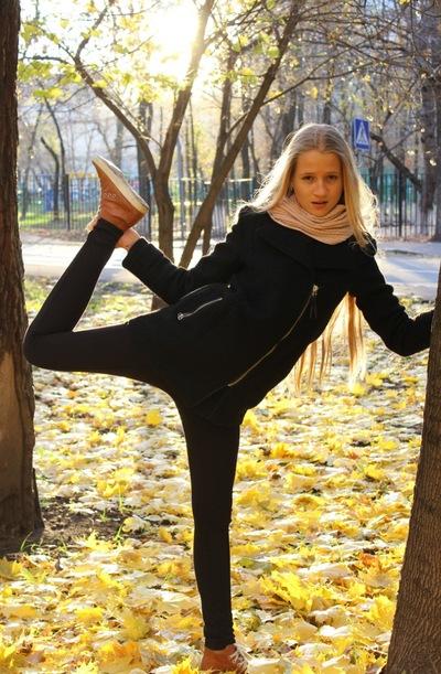 Екатерина Шубина, 31 января 1974, Москва, id184116466