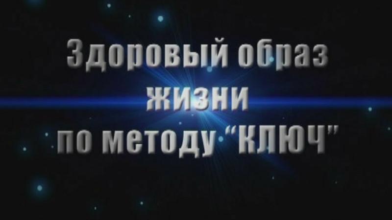 02. Помоги себе сам не просто лозунг. Метод ключ. Хасай Алиев. Саморегуляция