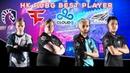 SuperNayr Jeemz Jembty Moody Team Liquid Cloud9 Faze Clan Aerowolf Ads Hong Kong PUBG Highlights 2
