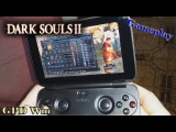 GPD Win (Dark Souls 2) [Gameplay] [Download config game + config gamepad]