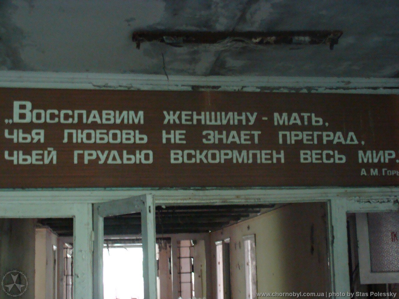 Внз Круг