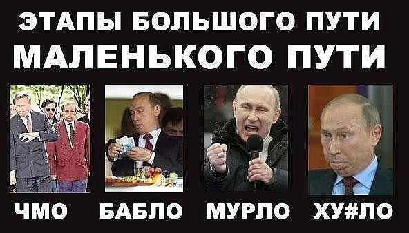 Западные СМИ пытаются очернить высшее руководство России, - глава администрации Путина - Цензор.НЕТ 8644