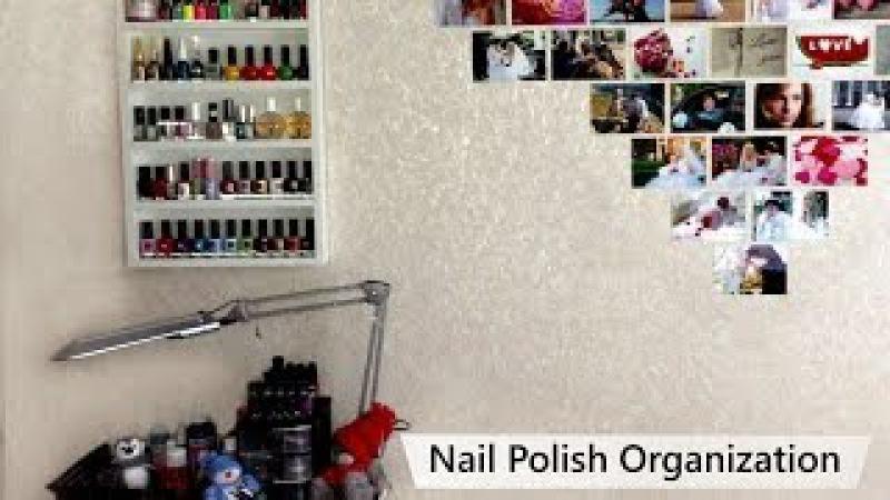 Организация и хранение лаков для ногтей / Nail Polish Collection, Organization, Storage