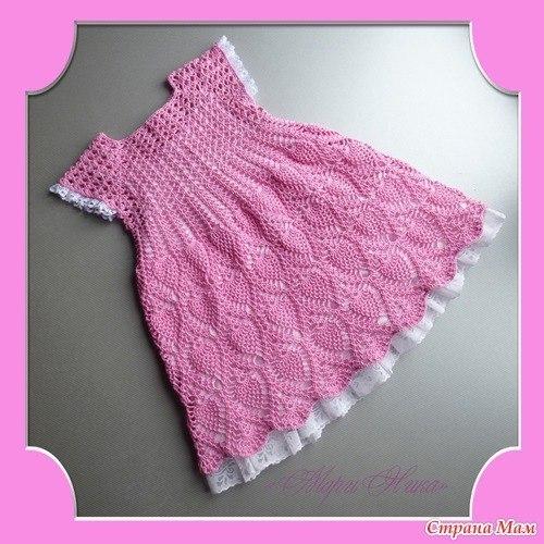 Детское платье крючком. (6 фото) - картинка