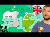 INFONEWS#12 - Я ЗНАЮ КОГДА ТЫ УМРЕШЬ/ПОХОРОНИТЕ МЕНЯ В КОСМОСЕ