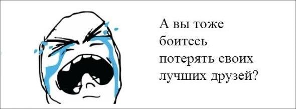 нормальные аватарки: