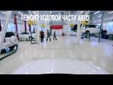 Белый Сервис Омск СТО