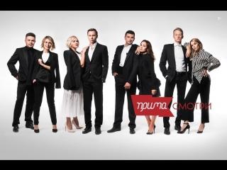Новости Прима - 31.07.2018