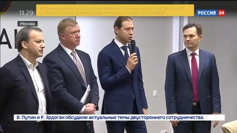Новости на Россия 24 • В Калужской будет создан современный фармацевтический комплекс