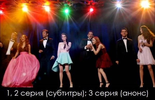 Скачать Сериал Невеста  1613085