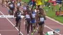 2018 05 31 3000m Steeplechase IAAF Diamond League Rome