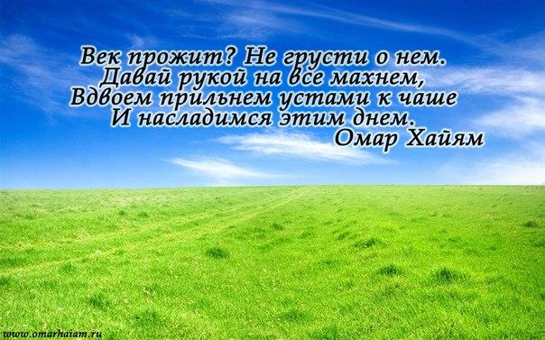 http://cs407431.vk.me/v407431094/1647/_Jja5VaeDUQ.jpg