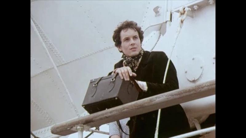 Deine Zärtlichkeiten (1969) Peter Schamoni / Herbert Vesely
