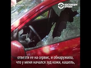 Муниципальному депутату облили кислотой авто