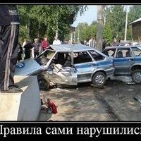 Ильназ Галемьянов, 28 июня , Глухов, id194582335