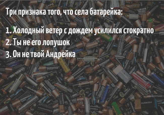 https://pp.vk.me/c7011/v7011658/30efe/JQCXg5Cop4Q.jpg