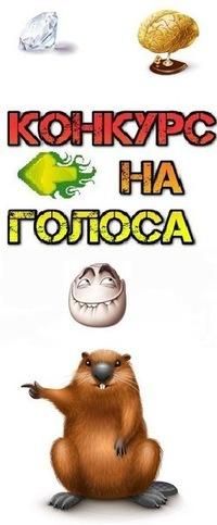 Подарка, Взлом игр ВКонтакте, программа для взлома игр вконтакте, 100000-2 голо