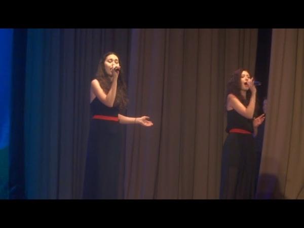 СтудДія-2018: Камила Чупеева и Алина Литвяк (ДНМУ) - Sting - Shape of my heart
