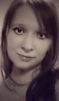 Марина Гусева, 27 октября , Пермь, id36911801