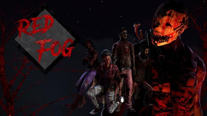 [April fools] Red Fog Tournament
