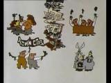 Весёлая карусель - Выпуск 20  Советские мультфильмы для детей