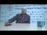 А.Кочергин: 2. Профпригодность (07.03.2015)