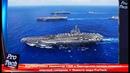 Контраргумент авианосцу США в Персидском заливе появится опасный соперник ➨ Новости мира ProTech